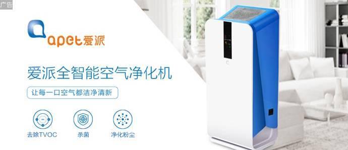 全智能空气净化机,粉尘颗粒、细菌病毒、有害气体第一时间祛除