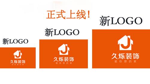 新logo强势来袭,据说有个很洋气的名字叫—爱马仕橙?!