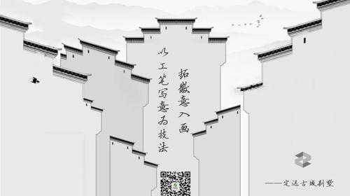 『意融华笺 | 舔笔丹青 』280㎡-古城别墅-新中式【筑族•胡静】
