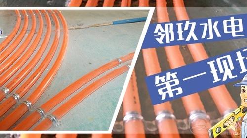 这样的工地你见过吗?滁州某小区水电因为这个火了,你竟然还不知道?