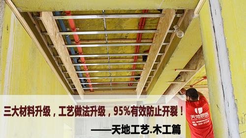 【木工篇】三大材料升级,做法升级,95%有效防止开裂!