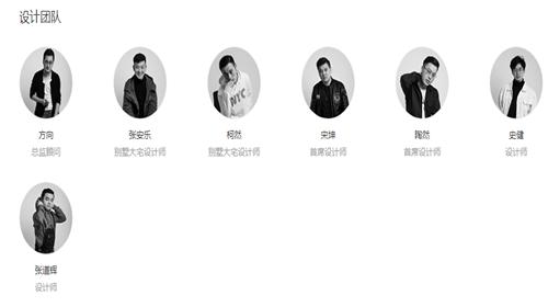 久米精英设计团队