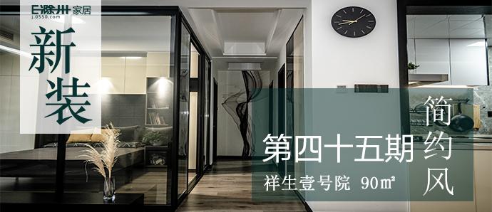 揭秘都市白领的家,卧室居然全透明?