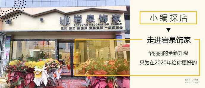 滁州南谯路的这家装修公司,收到100+滁州业主送的锦旗,赞爆了
